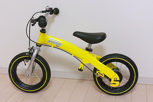 hobbybike-29.jpg